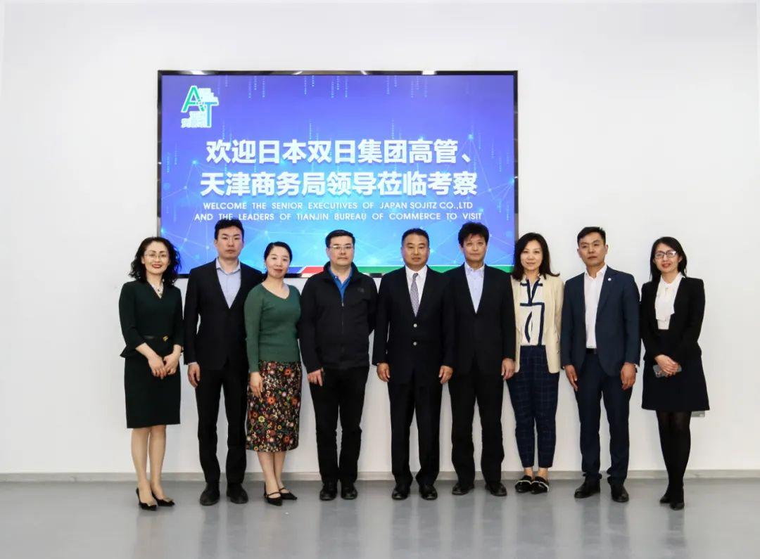 日本双日集团高管莅临嗨逛全球天津运营中心参观交流