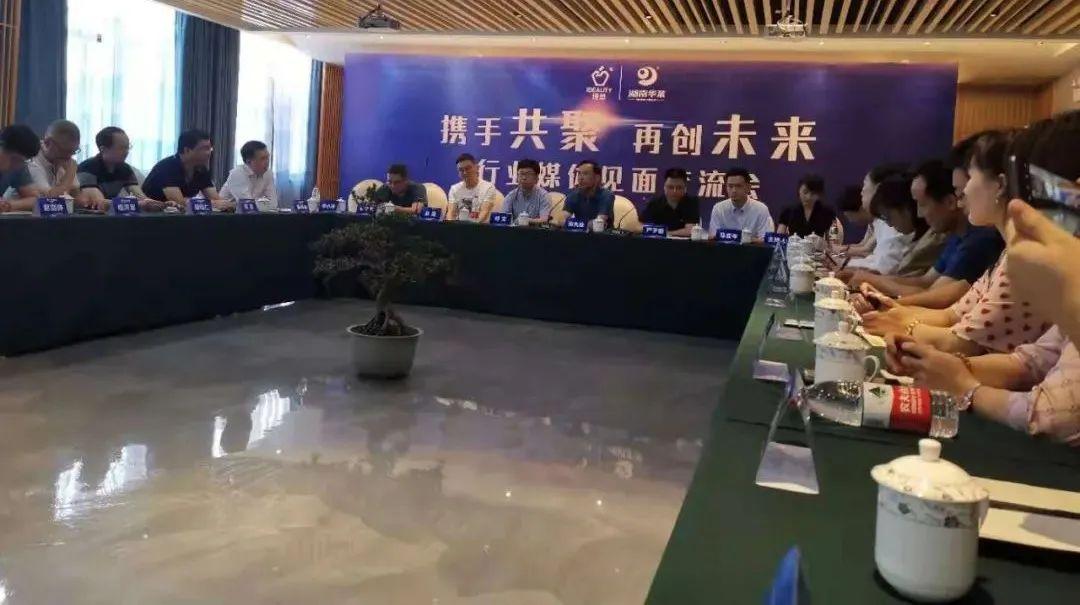 理想华莱强强联合:立足乡村振兴,实现中国茶产业崛起