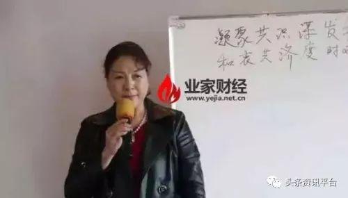 曝光:常德中旺农业买产品送股权涉嫌传销