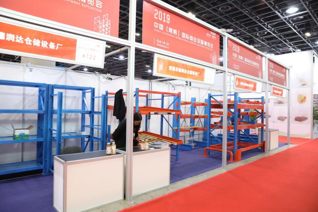 隆力奇亮相2019中国(常熟)国际商业设备博览会