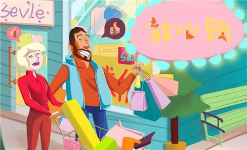 太阳神:实力+底气,让消费者创业者都更放心
