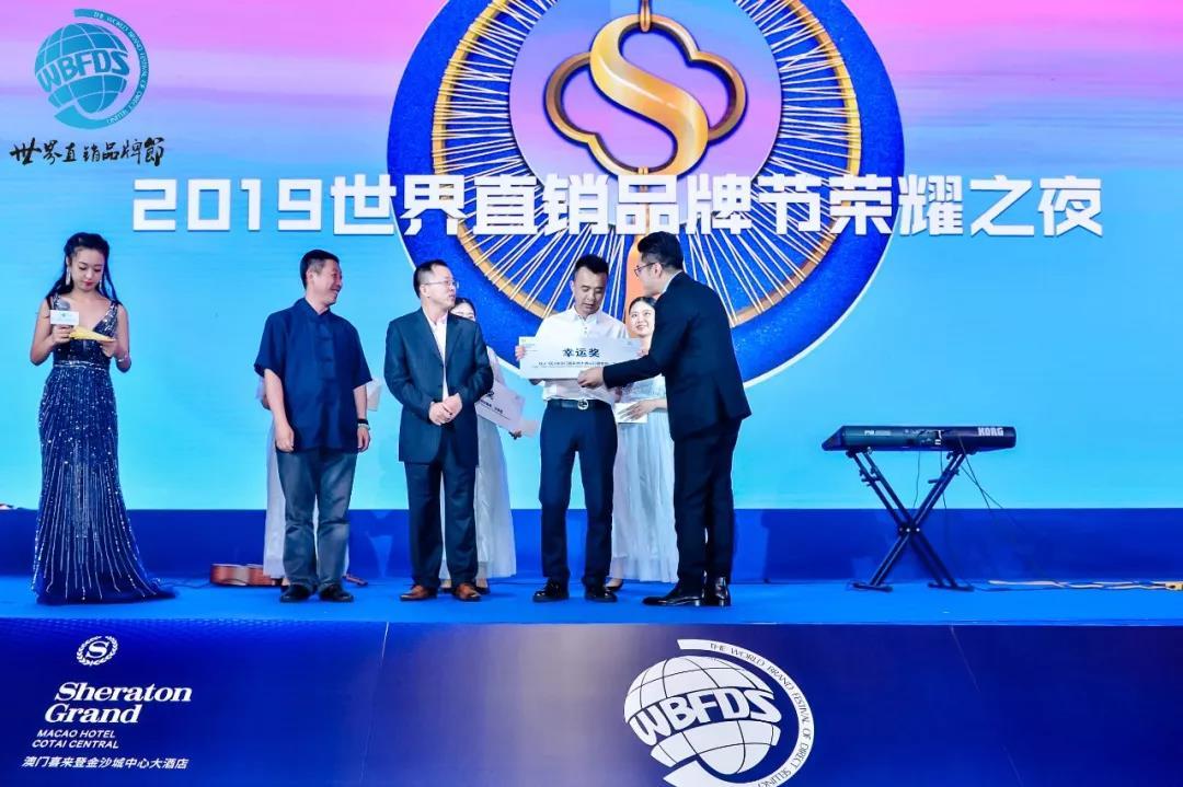 坚守直销本源,探索行业向阳发展之路  ——2019第12届世界直销品牌节在武汉隆重开幕