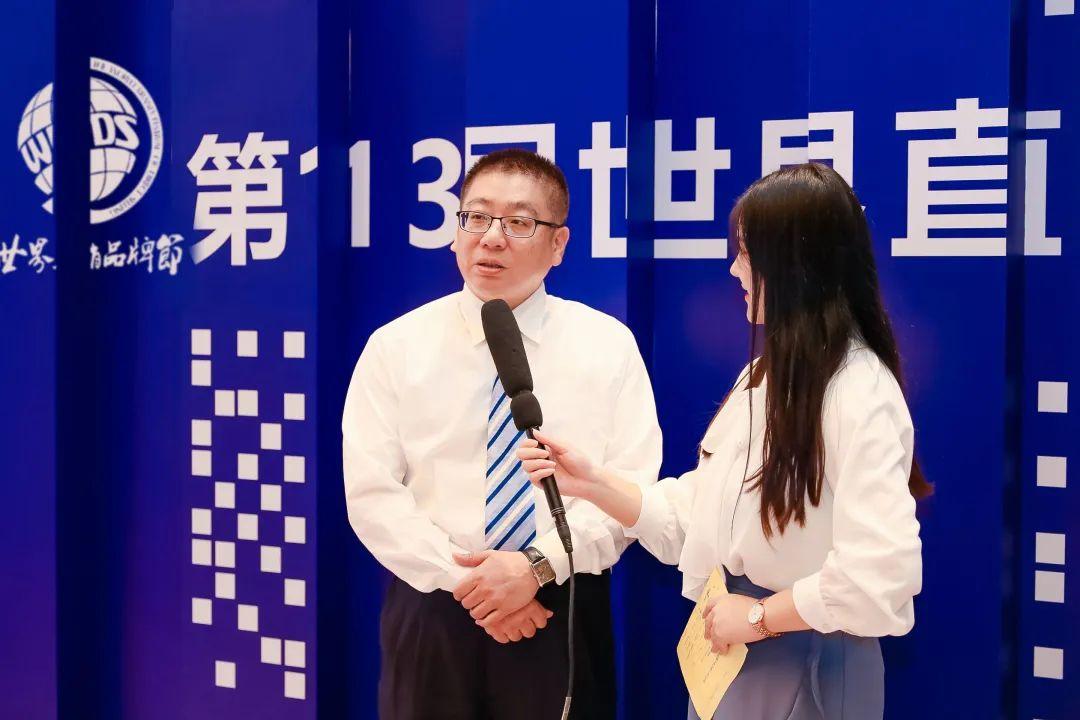 尚赫斩获两项殊荣!闪耀第13届世界直销品牌节