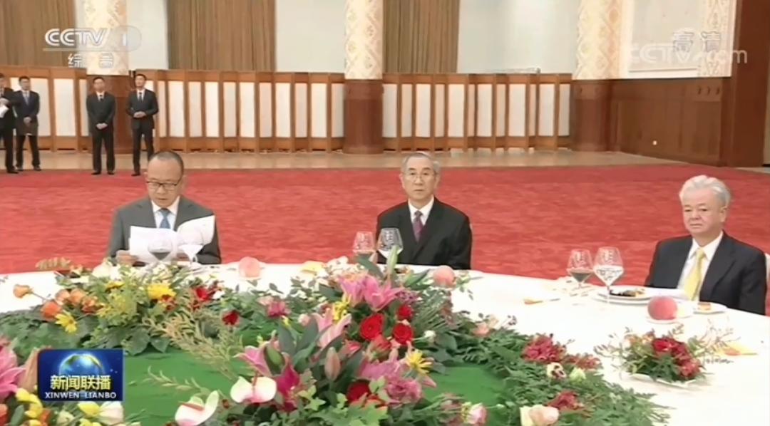 完美古润金董事长出席国庆招待会