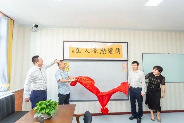 罗麦携手启明公益基金会捐赠北京市怀柔区桥梓镇中、小学教育项目活动举行